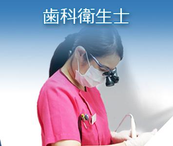 job_img02-1-2
